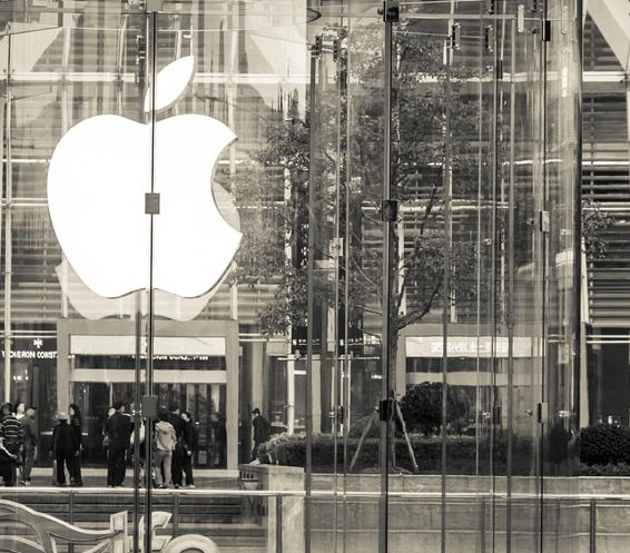 Apple plans expansion in Elk Grove